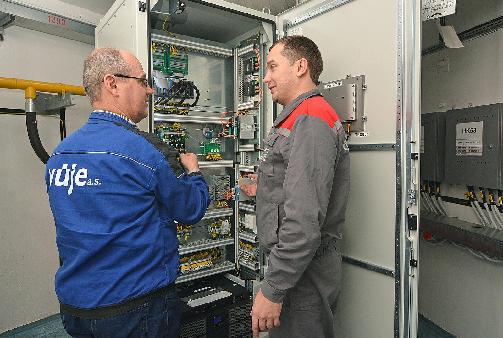 Работники РАЭС прошли обучение по эксплуатации системы контроля концентрации водорода